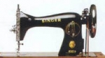 จักรเย็บผ้า SINGER 15NL