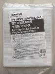 แผ่นกรองอากาศ EPA HITACHI EPF-PZ30F / EPF-PZ30J 902
